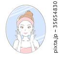鏡に映る女性 洗顔 35654830