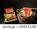 しゃぶしゃぶ 鍋料理 牛肉の写真 35655146