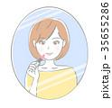 鏡 女性 人物のイラスト 35655286