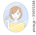 鏡 女性 アイメイクのイラスト 35655288