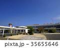 新・奄美空港 35655646