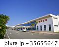 新・奄美空港 35655647