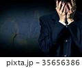 ビジネスマン 実業家 男の写真 35656386