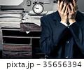 Man in despair 35656394