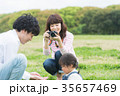 公園 遊ぶ 家族の写真 35657469