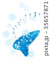 雪と楽器_オカリナ 35657871