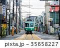 江ノ電 江ノ島電鉄 腰越の写真 35658227
