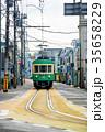 江ノ電 江ノ島電鉄 腰越の写真 35658229