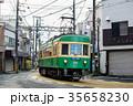 江ノ電 江ノ島電鉄 腰越の写真 35658230