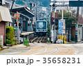 江ノ電 江ノ島電鉄 腰越駅の写真 35658231