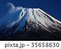 富士山 冬 雪山の写真 35658630