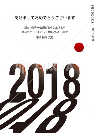 2018年賀状テンプレート_2018_あけおめ_日本語添え書き付き
