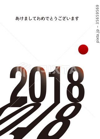 2018年賀状テンプレート_2018_あけおめ_添え書きスペース空き