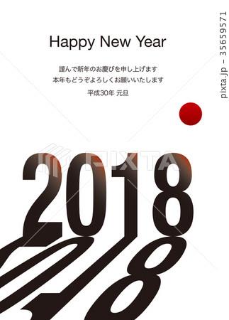 2018年賀状テンプレート_2018_HNY_日本語添え書き付き
