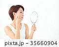 ビューティー 女性 スキンケアの写真 35660904
