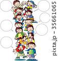 子供の列 35661065