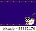 戌年 戌 犬のイラスト 35662170
