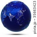 惑星 地球 マップのイラスト 35663423
