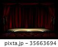 ステージ シアター 劇場のイラスト 35663694