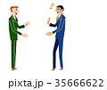 会話 ビジネスマン ビジネスのイラスト 35666622