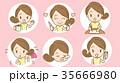 女性アイコン6つセット-2 35666980