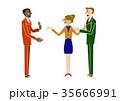 紹介 挨拶 ビジネスマンのイラスト 35666991