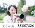 カメラ 女性 35667820
