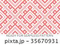 パターン 柄 模様のイラスト 35670931