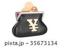 エン 円 お財布のイラスト 35673134
