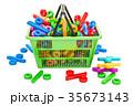 買い物カゴ discount 値引きのイラスト 35673143