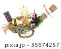 招福飾り 宝船 35674257