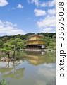 京都 金閣寺 寺の写真 35675038