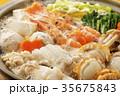 寄せ鍋 鍋料理 和食の写真 35675843