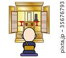仏壇 35676793