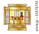 仏壇 35676795