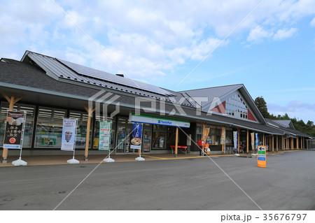 道の駅三滝堂(宮城県) 35676797