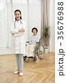 女性 女 女の子の写真 35676988