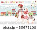 戌年 年賀状 犬のイラスト 35678108
