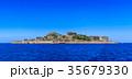 軍艦島 端島 世界文化遺産の写真 35679330
