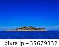 軍艦島と青空 軍艦島クルーズ 35679332