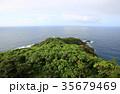 屋久島 展望台 35679469