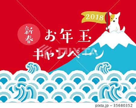 富士山 正月イラスト 35680352
