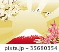 富士山 梅 年賀状素材のイラスト 35680354