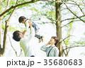 親子 家族 抱き上げるの写真 35680683