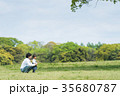 親子 公園 遊ぶの写真 35680787