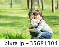 親子 お母さん 娘の写真 35681304