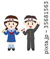 人物 頑張る 中学生のイラスト 35681563