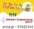 クリスマス メッセージカード サンタクロースのイラスト 35682344