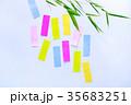ふせん紙短冊 35683251
