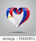 Philippines flag heart-shaped ribbon. Vector 35683651